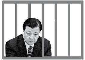 劉雲山恐丟失「筆桿子」  黨校校長不保
