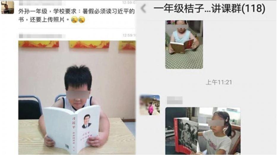 網民在社交平台轉發微信朋友圈截圖,暑假的小學生,被迫拍照證明每天都看「習思想」。(網絡截圖)