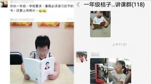 強迫學生學「習思想」 網民:怕大學生帶頭造反