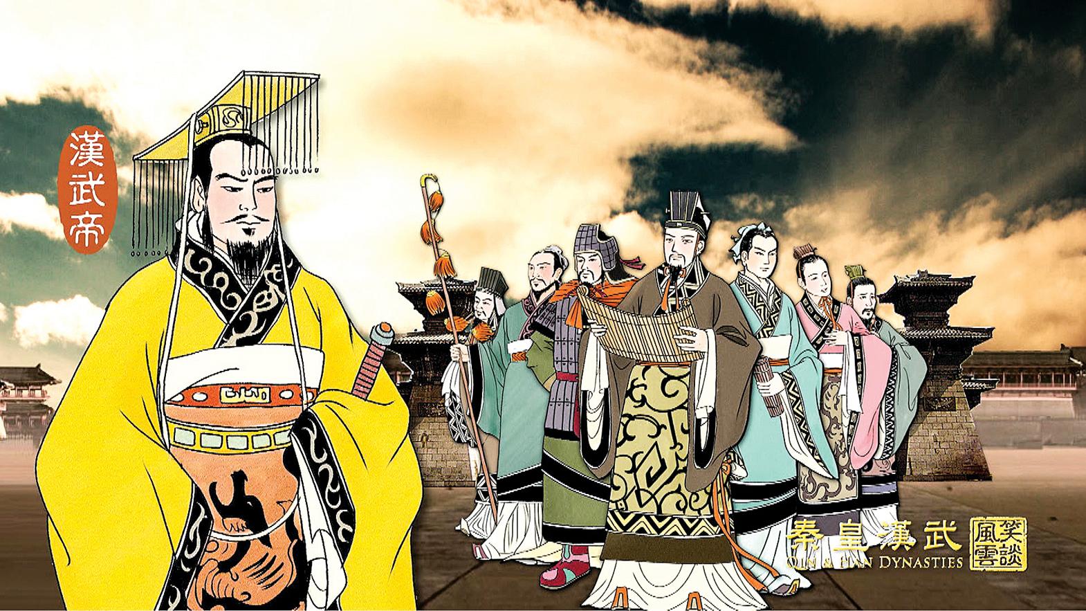 漢武帝制定察舉制,建立人才向上流動的機制,把人才都納入了他的麾下。