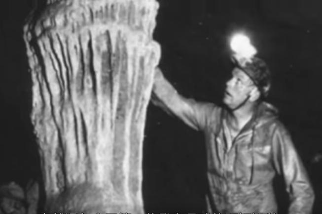 1972年,各國組成的專業調查團隊去厄瓜多爾地下隧道現場考察,其中竟然還包含第一位登上月球的太空人阿姆斯壯。(視頻截圖)