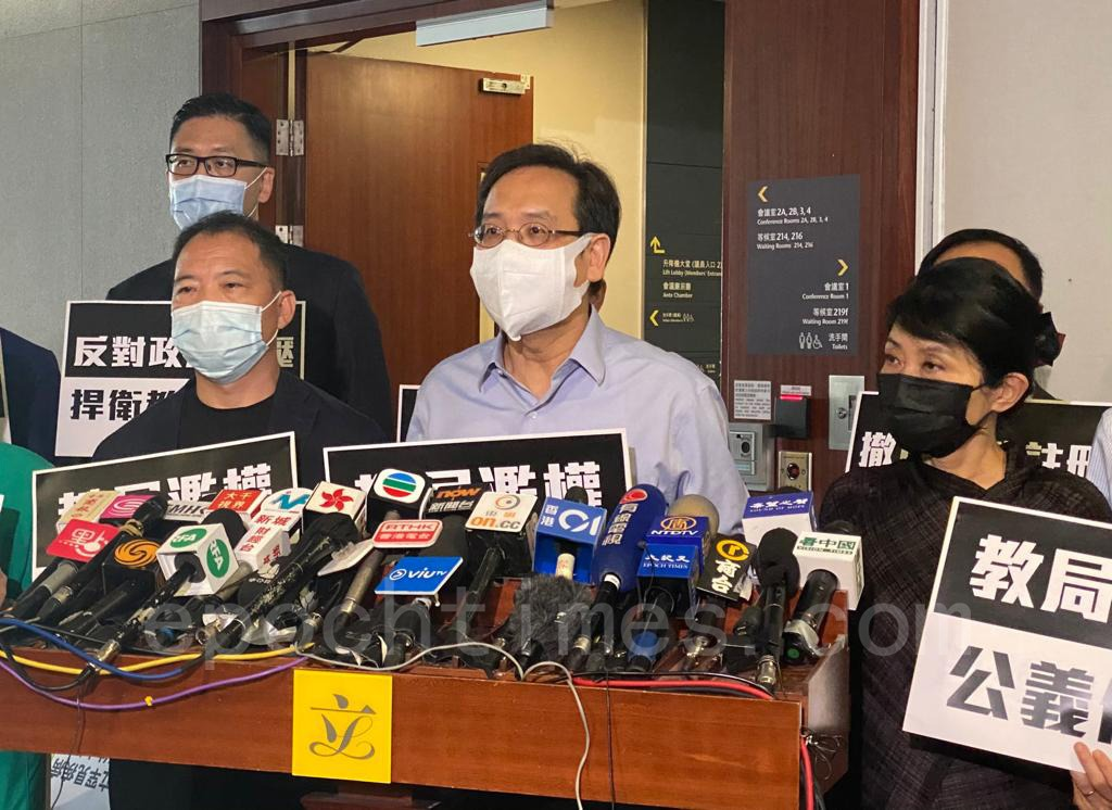 教育界立法會議員葉建源指出,香港現在面對的不是一個老師被打壓,而是整個教育界被打壓。(霄龍/大紀元)