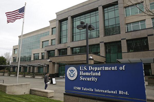美国国土安全部发布首个国土威胁评估报告,焦点之一为中共威胁。(Jason Redmond/AFP)