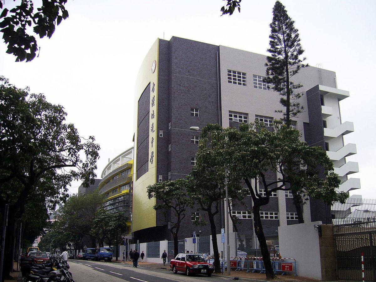 香港培道中學。(Chong Fat, Wikimedia Commons)