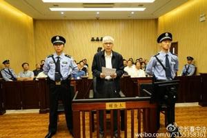 前河北常委景春華白髮受審 貪腐1.4億