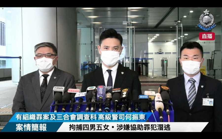 警方拘捕9人涉助12港人逃走 兩前議員助理被捕