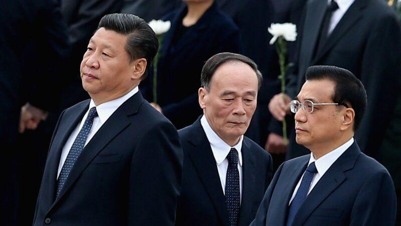 分析人士認為,習上台前5年,與李克強、王岐山是政治聯盟,現在習和2人分化,「習家軍」也非忠心耿耿。習已是孤家寡人。( Feng Li/Getty Images)