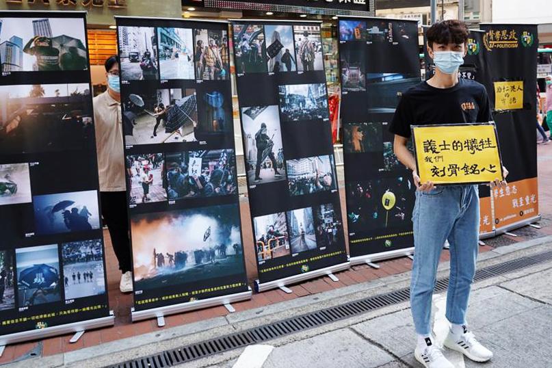 【圖片新聞】賢學思政銅鑼灣舉辦攝影街站 籲關注十二港人「毋忘初心」