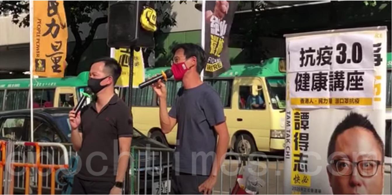 慢必堅持「健康講座」街站,今日(11日)下午到葵涌廣場派口罩。朱凱廸也到街站聲援。(直播影片截圖)