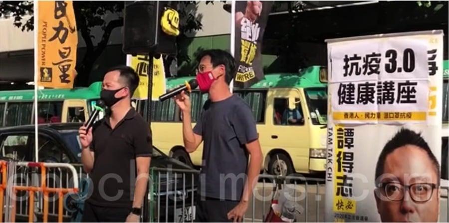 「慢必」陳志全葵涌「健康講座」街站派口罩