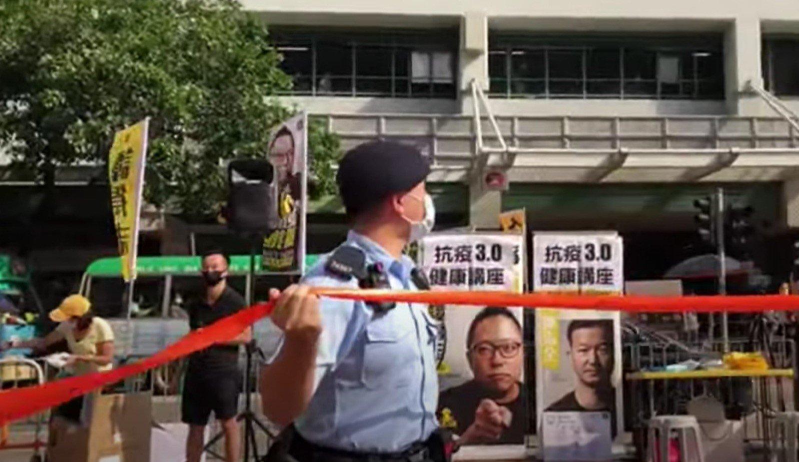 警員在街站拉起紅色封鎖線。(直播影片截圖)