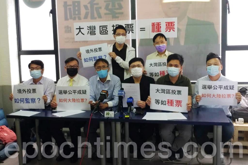 香港特首林鄭月娥可能將宣佈研究修改現有的《選舉條例》法例,民主派人士對此表示抗議。(Wendy/ 大紀元)