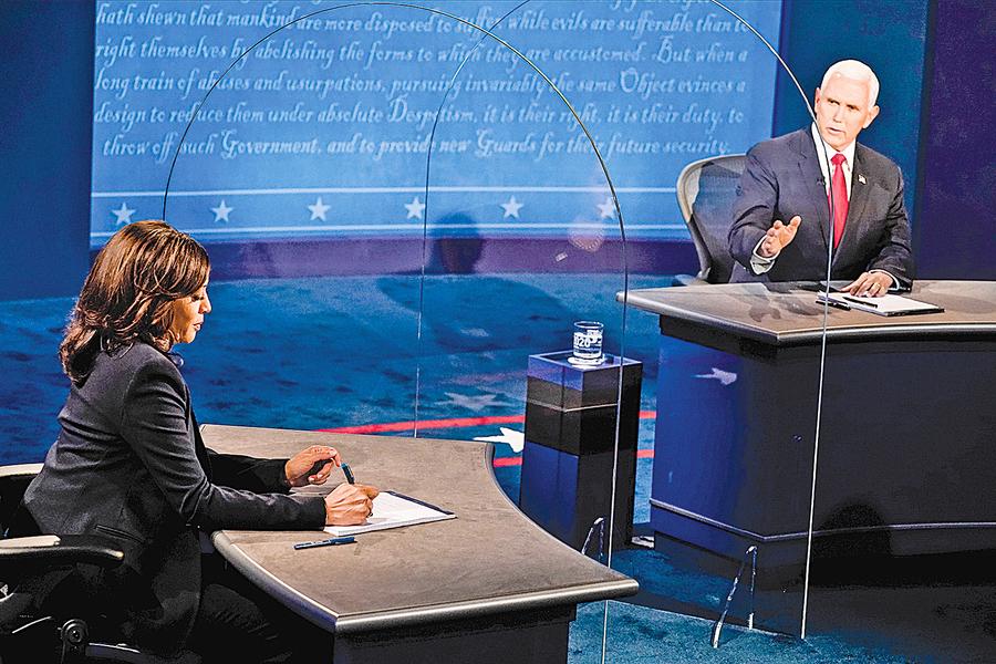 傳統、保守對決左翼、極端 兼評2020年美國副總統候選人的唯一辯論