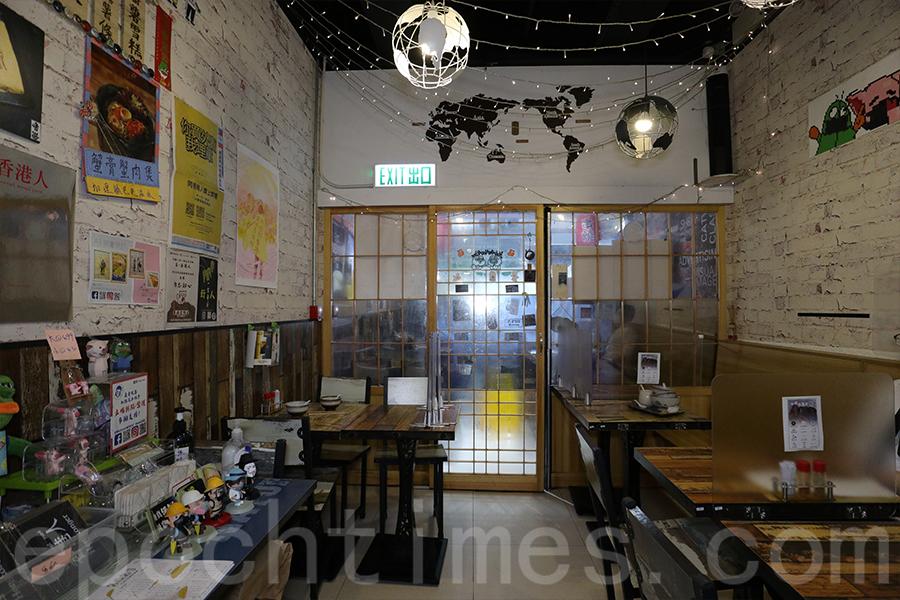 喜愛旅行的阿安和阿盈,到訪日本時被當地的飲食文化吸引,回港後開日式餐廳實現夢想。(陳仲明/大紀元)