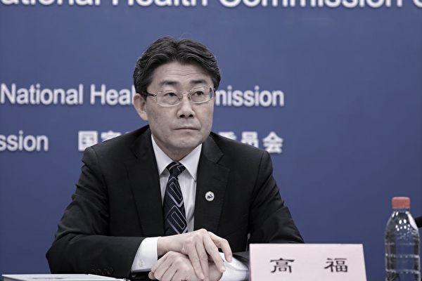中國疾控中心黨委書記換人 主任高福一度傳被調查