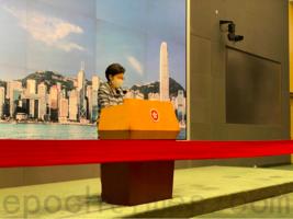 聲稱政策需尋求習近平支持 林鄭押後施政報告至美國大選後