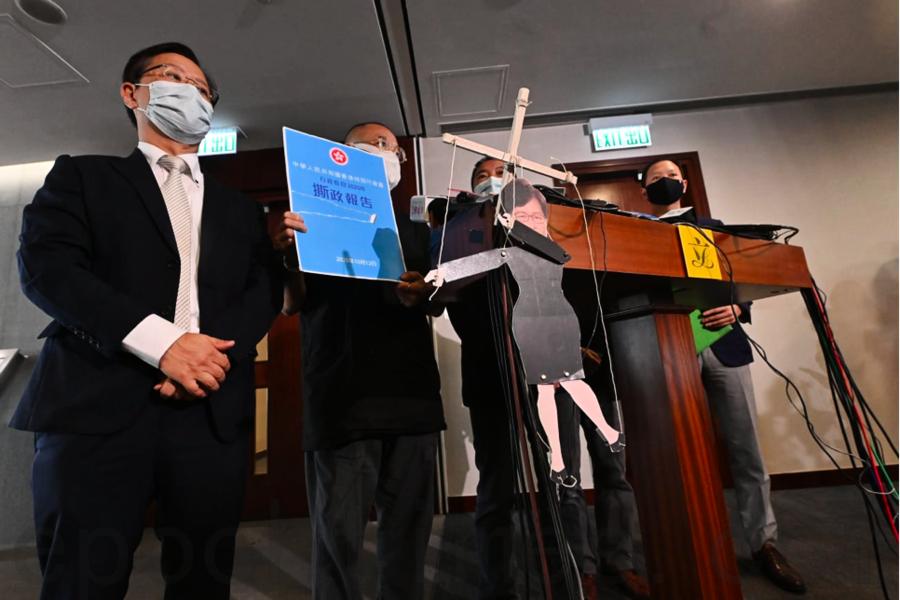 林鄭押後施政報告稱需待中共支持 民主派斥如「扯線公仔」