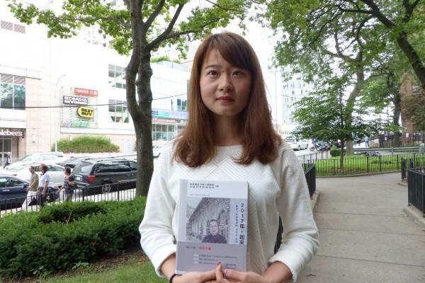 高智晟女兒耿格接受《大紀元》、新唐人採訪表示,父親新書《2017年,起來中國——酷刑下的維權律師高智晟自述》的紐約發佈會於8月2日在法拉盛舉行。(林丹/大紀元)