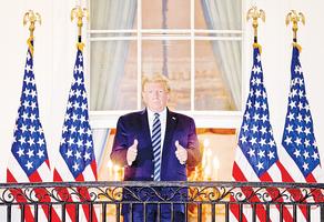 特朗普回白宮直面風險  中南海打錯算盤