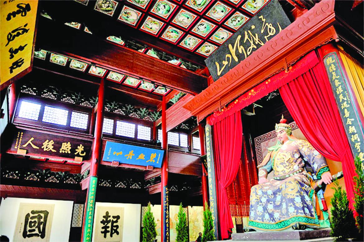 岳王廟中岳飛坐像。(Siyuwj/維基百科)