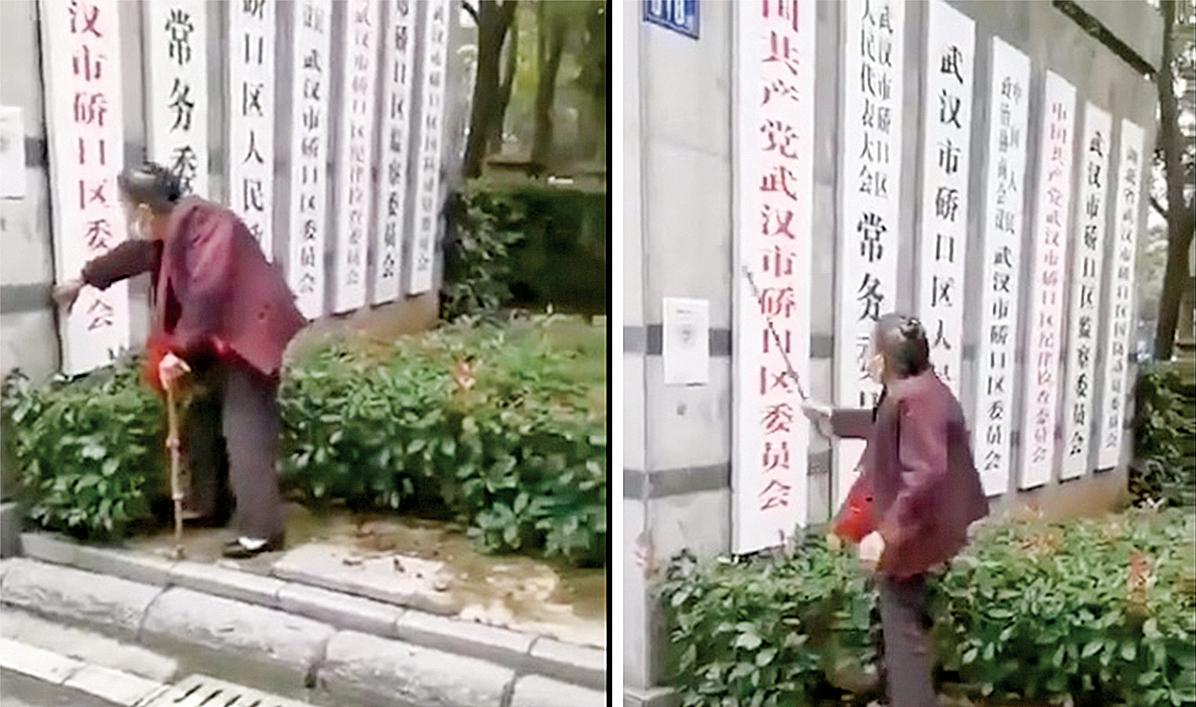 武漢老太試圖拆下武漢市礄口區黨委門牌(左),未果後舉杖猛砸(右)。(影片截圖)