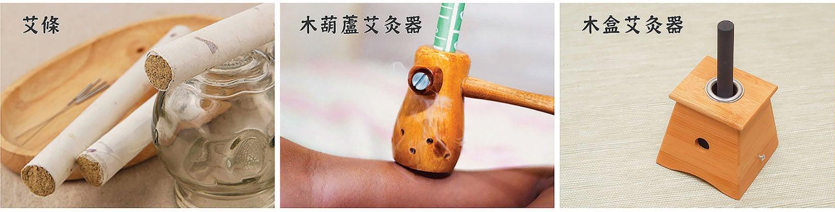 用艾條「雀啄懸灸」,或使用木葫蘆、木盒艾灸器施灸,較適合自行操作。(Shutterstock、Pixabay/大紀元合成)