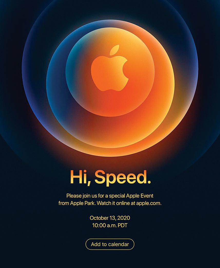 蘋果公司10月6日宣佈,將於13日舉行發佈會。(Apple)