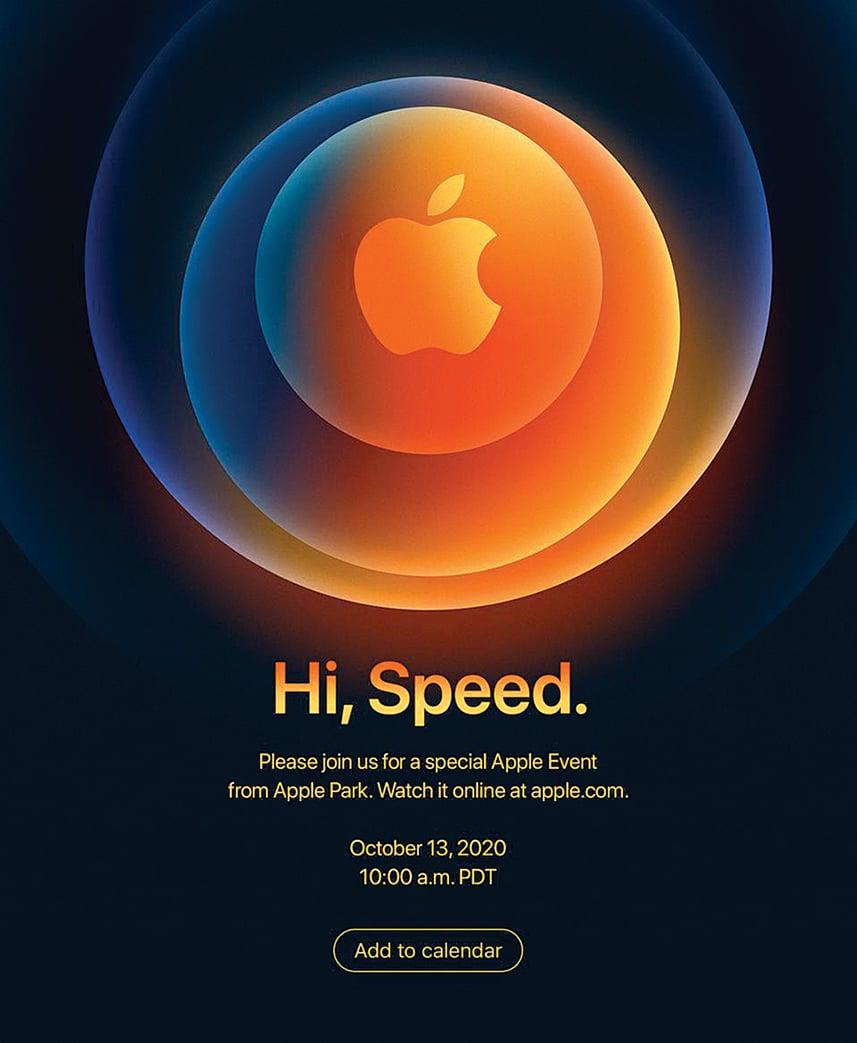 蘋果13日開發佈會 要發表哪些新品?