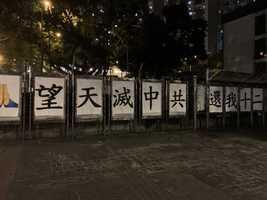 颱風襲港下連儂牆重生 觀塘突現「天滅中共 還我十二」標語