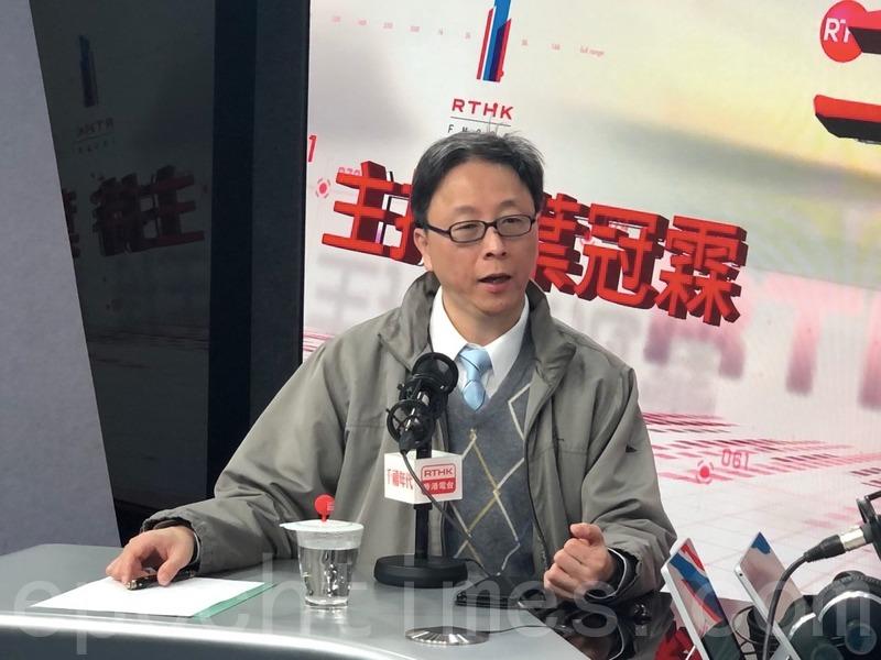 香港大學感染及傳染病中心總監何栢良。(大紀元資料圖片)