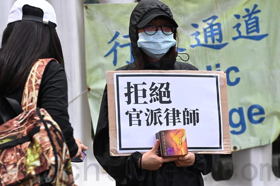家屬在中聯辦前抗議當局繞過家屬律師,向12港人指派「官派律師」。(大紀元資料圖片)