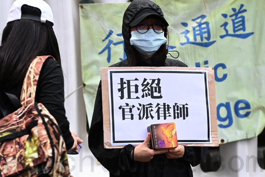 12港人律師盧思位投訴逾月獲回覆 撰文指將繼續爭取辯護權