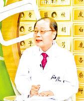 皮膚疾病(上) 類固醇損害骨質 提高肺功能治標又治本