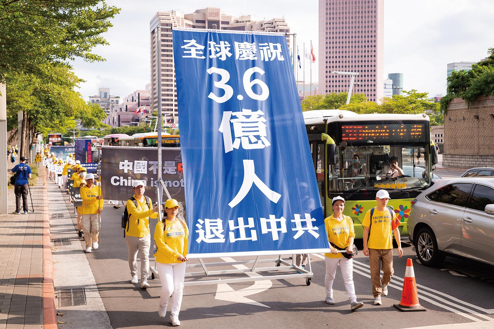 2004年《大紀元時報》發表了系列社論《九評共產黨》,自此揭開了退出中共運動的序幕,迄今已有超過3.65億人在《大紀元》退黨網站宣佈退出中共及其附屬組織共青團、少先隊。圖為2020年7月18日,台灣部份法輪功學員在台北市舉行「天滅中共 結束迫害」遊行。(陳柏州/大紀元)