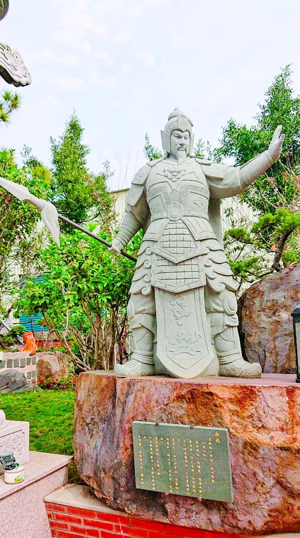 岳飛的石雕(創造未來,迎接康莊wikipedia)