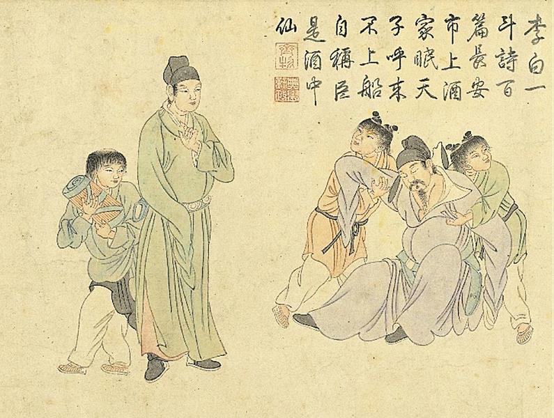 李白的隱與仕-修行東上蓬萊路(下)