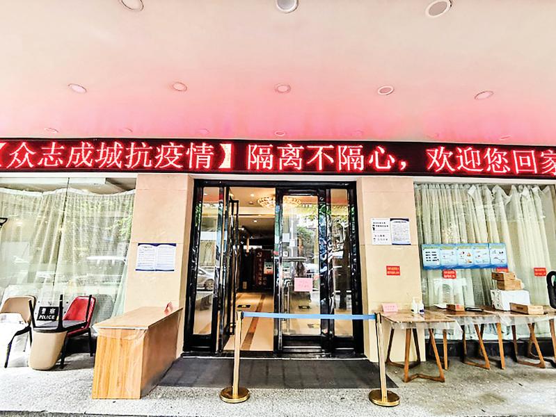 【一線採訪】十一遊青島返粵 遊客遭強制隔離