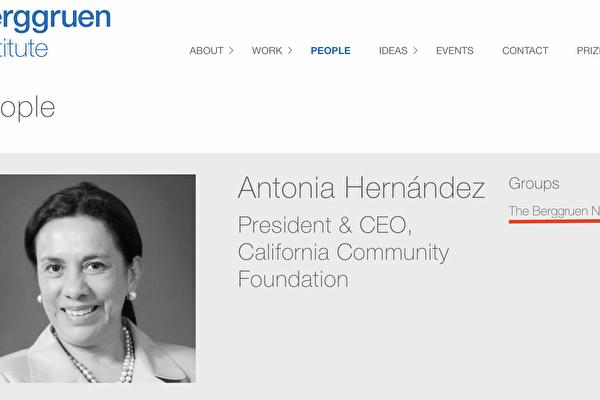 埃爾南德斯(ANTONIA HERNANDEZ)在「博古睿研究院」的網頁上。(取自博古睿研究院網站)