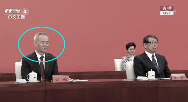 中共國務院副總理劉鶴一度閉眼,疑似睡著。(影片截圖)