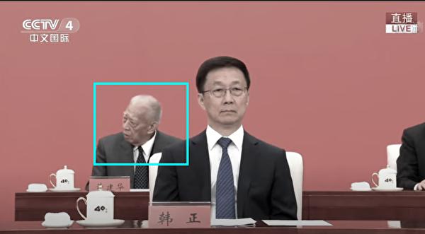 全國政協副主席董建華則被拍到脖子偏向一邊,至少8秒鐘。(影片截圖)