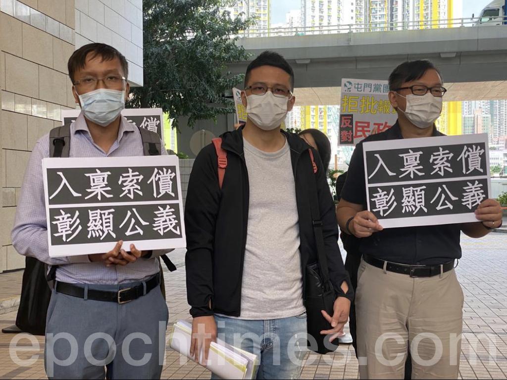 10 月 15 日,盧俊宇(中)到小額錢債審裁處,向民政事務處追討欠款展開訴訟,多位議員到現場支援。(霄龍 / 大紀元)