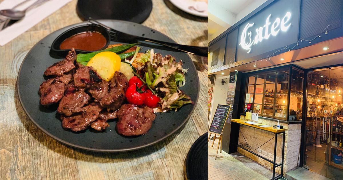 荃灣貓主題餐廳的高質西餐。(設計圖片)