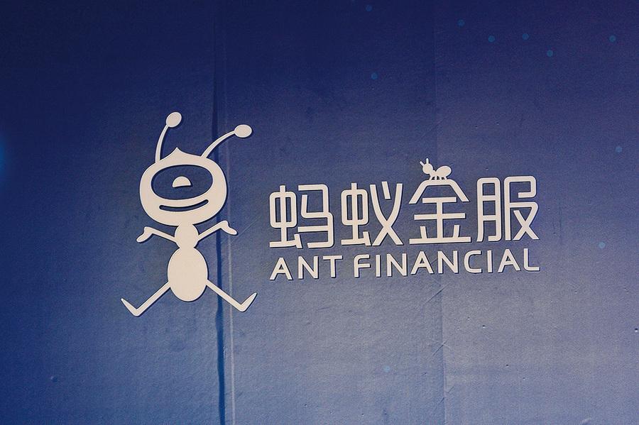 專家:美若封殺螞蟻 即發動金融戰