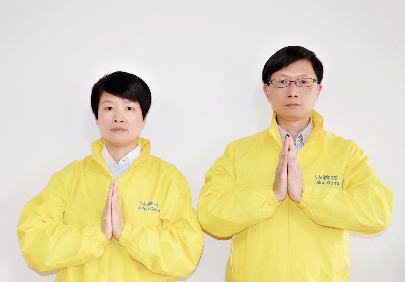 劉先生和太太吳女士。(明慧網)爭,隨其自然。」