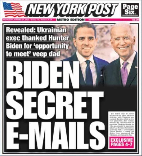 美國總統候選人拜登與兒子亨特成了《紐約郵報》(New York Post)的封面男主角。(網絡截圖)