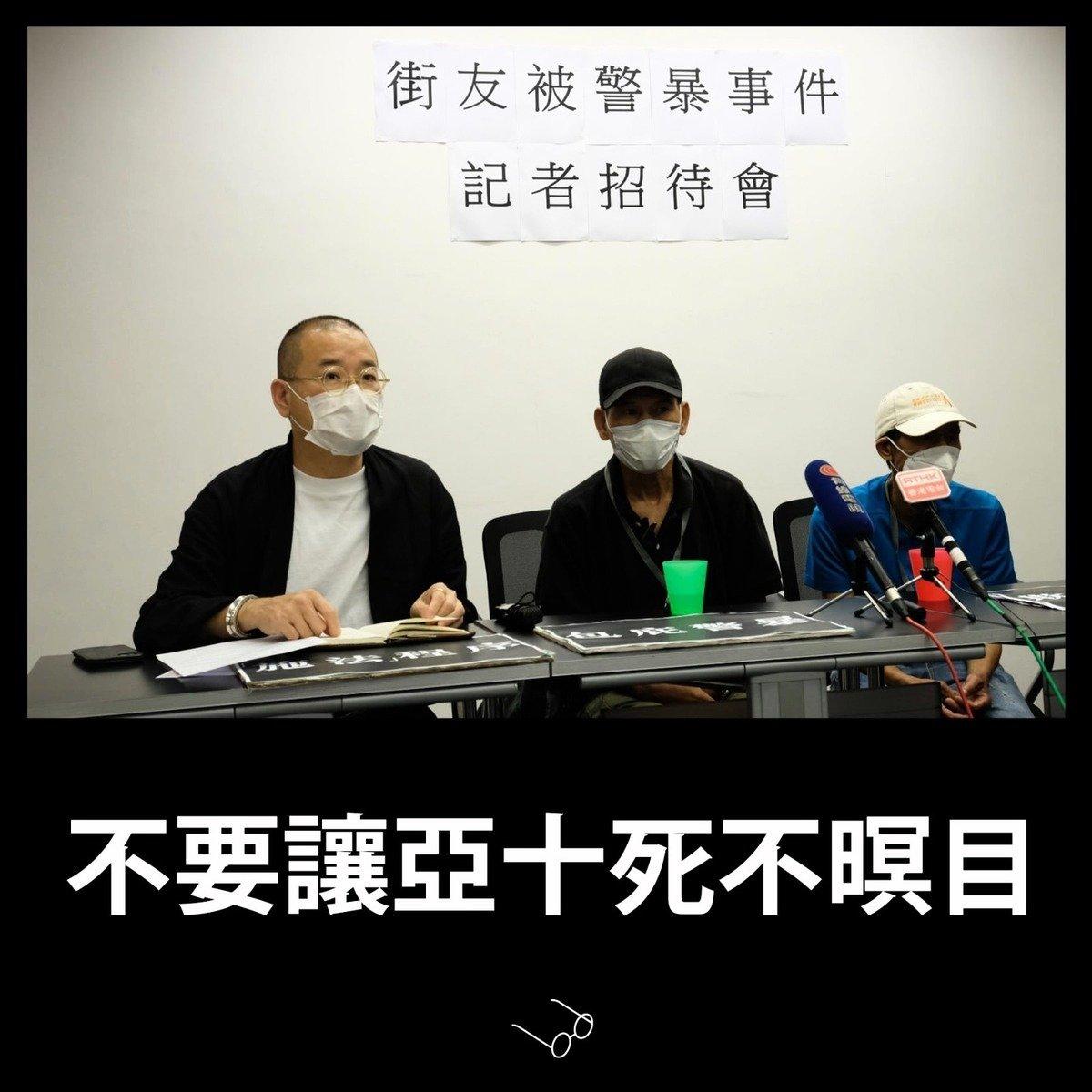 10月9日香港懲教署公佈小欖精神病治療中心有一名在囚人士用長褲纏頸自殺。對此,立法會議員邵家臻質疑事件疑點重重,促請懲教署公開閉路電視片段。(邵家臻Facebook擷圖)