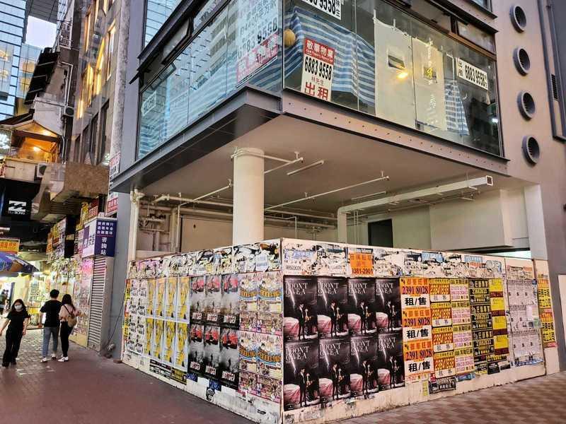 香港九月破產令升五成 創近四年新高