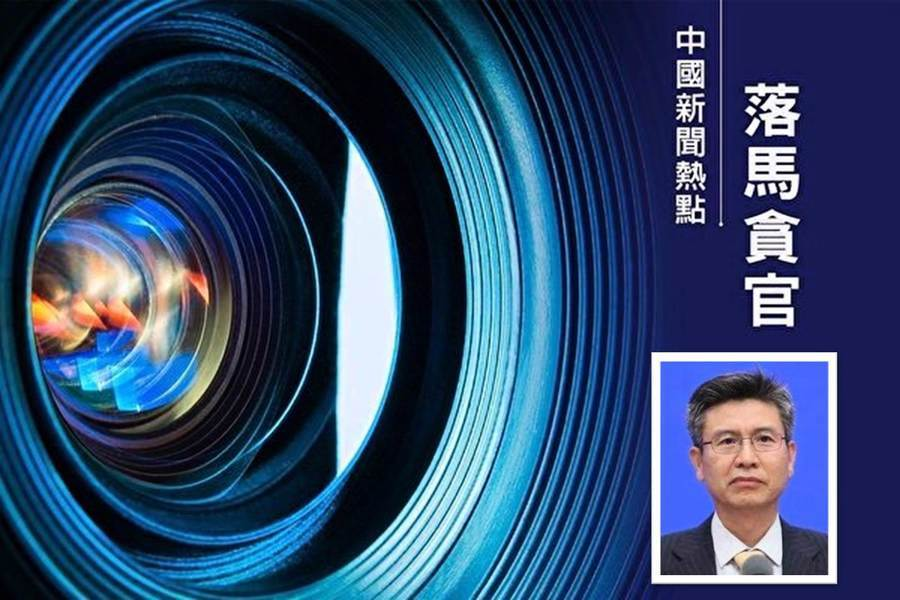 五中全會前打虎 國家能源局副局長劉寶華落馬