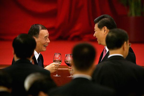 習近平曾與其反腐助手王岐山關係密切。(Lintao Zhang/Getty Images)