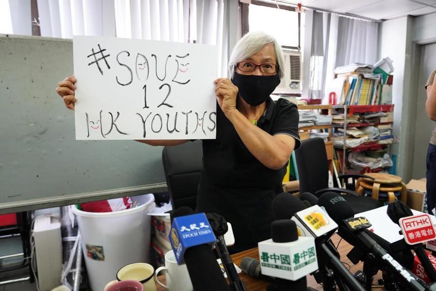 被中共當局關押一年 社運人士王鳳瑤獲釋回港